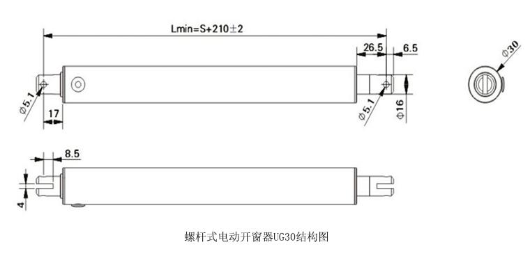 UG30结构图.jpg