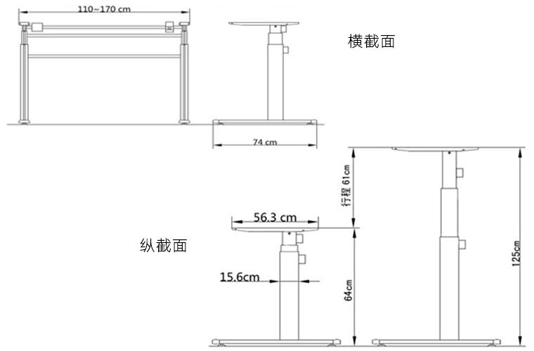 电动升降桌尺寸