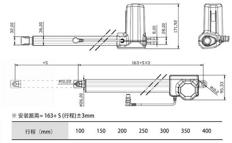 牙科椅电动推杆结构图