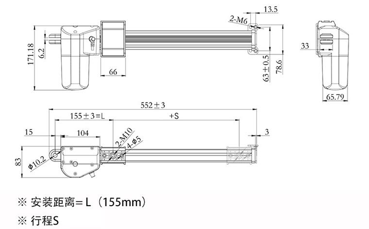 电动沙发电动推杆结构图